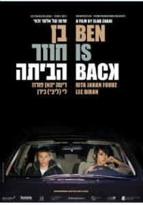 ben is back-poster-dreamingcinema