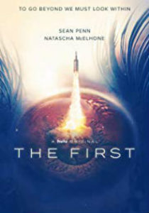 the firsth-poster-dreamingcinema