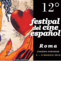 1638592_ROMA-2-8-maggio-2019-12-festival-del-cinema-spagnolo-piazza-di-spagna-870x550_thumb_big